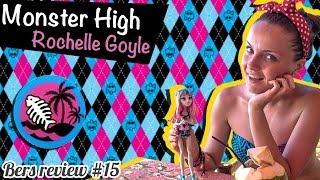 Rochelle Goyle Make a Splash (Рошель Гойл Пляжная) Monster High Обзор и Распаковка Review BBR81