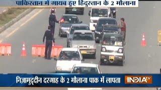 Ankhein Kholo India | 17th March, 2017 - India TV