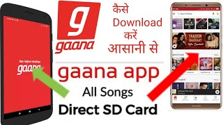 Download lagu Gaana app se song kaise download      ||   How to download song from gaana app