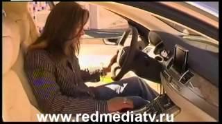 Audi A8.  Поколение 2010
