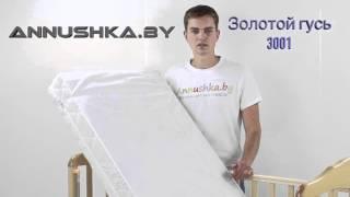 Непромокаемая пеленка на резинке Арт  3001(Купить можно у нас на сайте: http://annushka.by/detskie-tovary/nepromokaemaya-pelenka-art.-3001-na-rezinke Непромокаемая пеленка на резинке..., 2015-09-28T06:39:38.000Z)