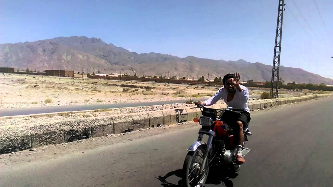 Mir Wise Khilji Alter Bike Quetta Pakistan Youtube