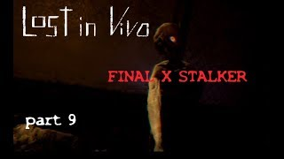 Lost in Vivo - part 9 lovely stalker and final?!!