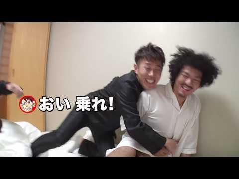 【SUSHI★BOYSのいたずら】起きたら中学生ww #108