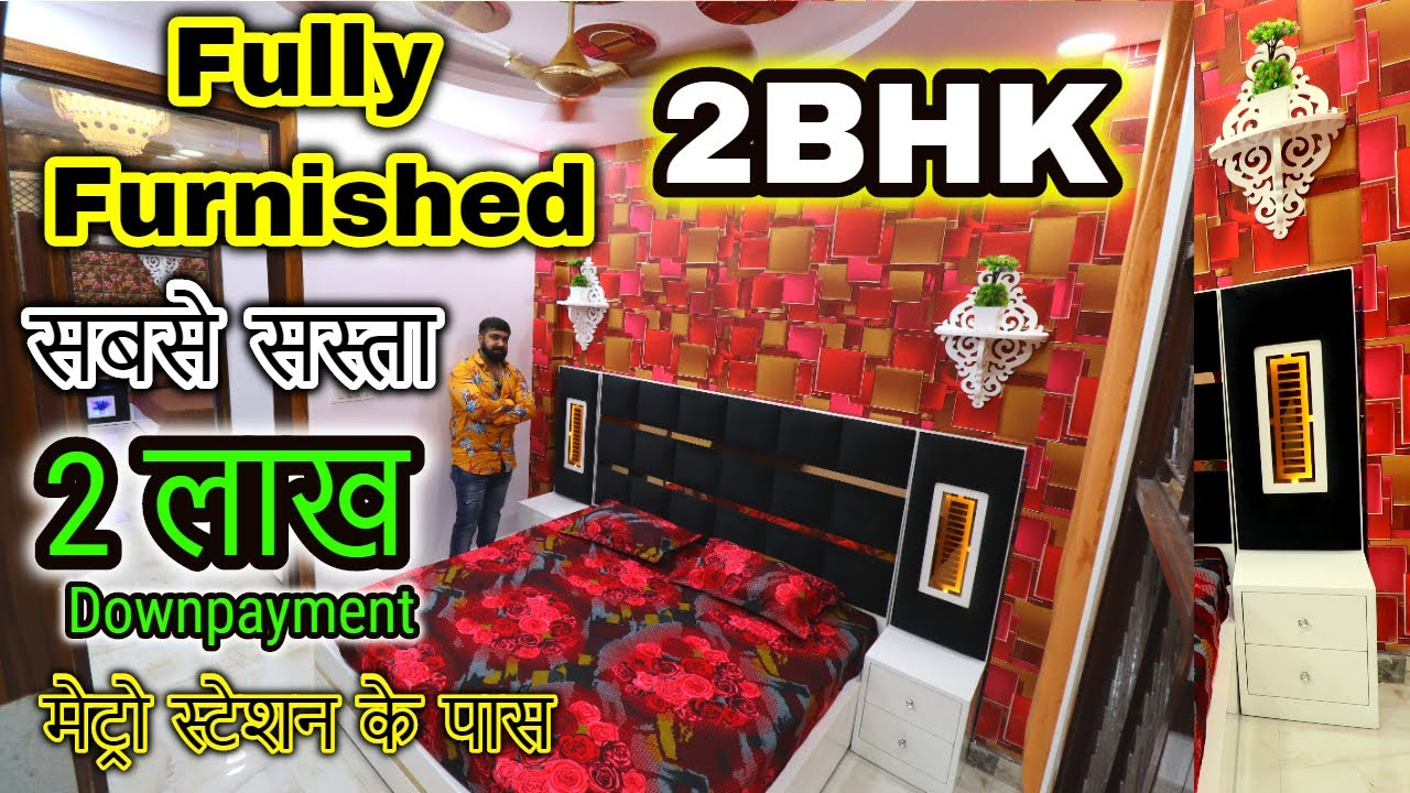 Fully Furnished 2BHK Flat 90% loan Ready to move low price Flat in Uttam Nagar    Partap Builders