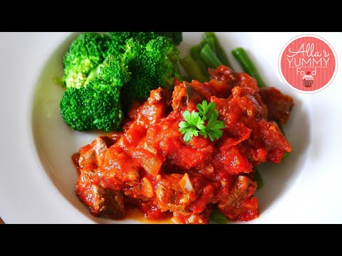 Slow Cooked Beef Recipe - Тушеная говядина в томатном соусе