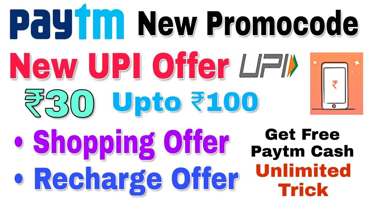 (Dhamaka Offer) Paytm Promocode | New UPI Offer | Recharge & Shopping  Offers | Get Free Paytm Cash |