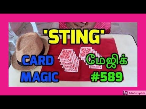 ONLINE TAMIL MAGIC I ONLINE MAGIC TRICKS TAMIL #589 I STING