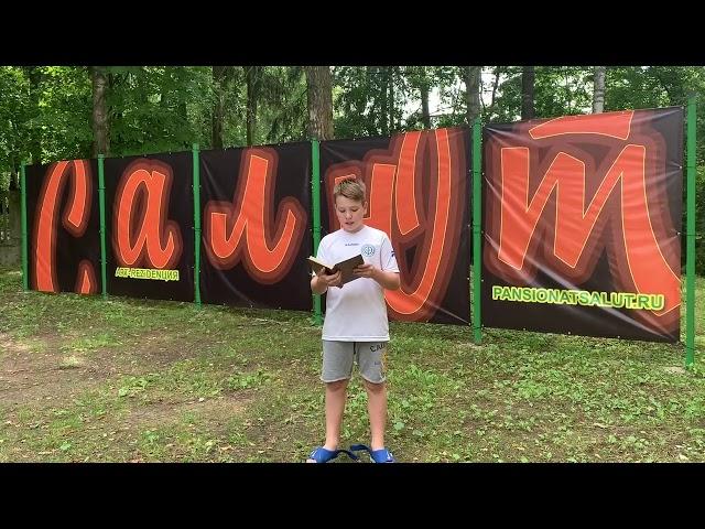 Андрей Кокорин читает произведение «После половодья» (Бунин Иван Алексеевич)