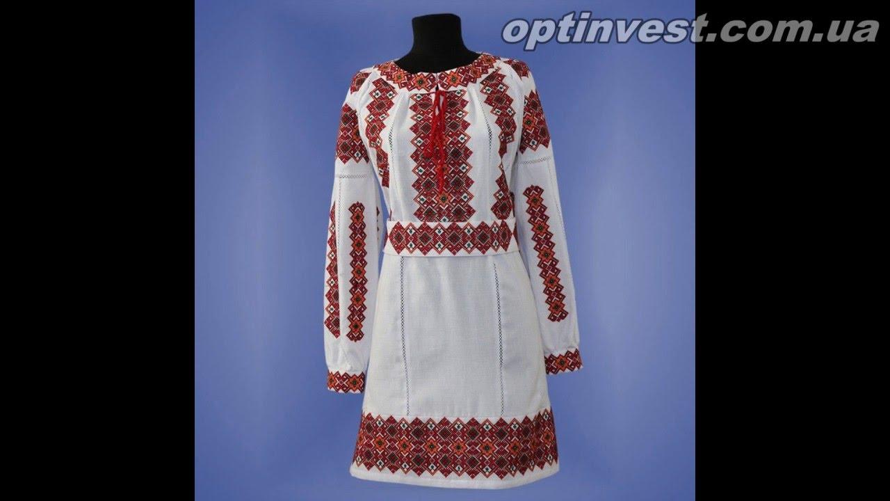 Плаття вишиванка - YouTube 8ee2fbf58a059