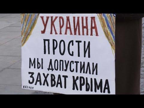 Аннексия Крыма и украинско-российские договоры | Радио Крым.Реалии