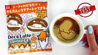 Kawa z JAJKIEM? 😱 Gudetama Latte - Aga Testuje #40 | Agnieszka Grzelak Vlog