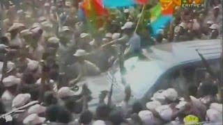 President Isaias Afwerki Dances with crowd in Sawa