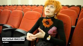 Noize MC Пушкинский рэп с эпиграфом Натальи Фиссон