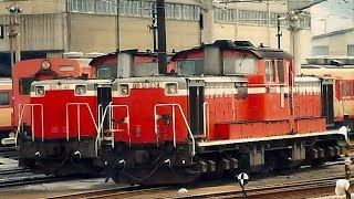 【車内放送】国鉄時代の旧型客車鈍行・山陰本線527列車Part2(旧型 ハイケンス 鳥取-米子)
