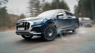 Audi SQ8 или можно ли убить Quattro? Anton Avtoman.