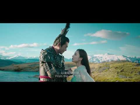 DYNASTY WARRIORS (2021) Trailer 2 | Louis Koo, Fantasy Action Film