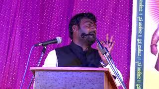 काकणेवाडी अखंड हरिनाम सप्ताह - नितीन बानगुडे पा.शिवचरित्र व्याखान भाग - 3