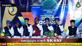 Kerala Skssf Video in MP4,HD MP4,FULL HD Mp4 Format - PieMP4 com