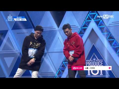Produce 101 Season 2: Kim Nam Hyung & Jeong Dong Su Ranking Performance FULL VERSION (♬소름 ♬)