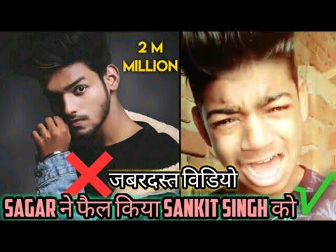 Sagar ने दी टक्कर Sankit Singh Ko_sankit Singh फैल इसके आगे 🔥🔥🔥🔥
