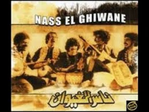 music morocco+ nas alghiwan+ناس الغيوان+ مغربي
