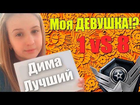 знакомство с крымскими девками