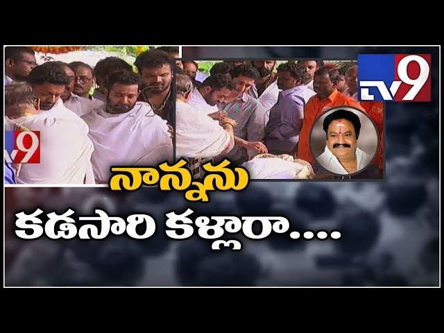 ????? ???? ????????? ?????? || Nandamuri Harikrishna Funeral - TV9