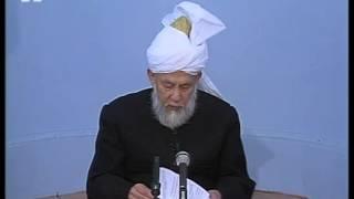 Urdu Darsul Quran 28th Jan 1998: Surah Aale-Imraan verses 62-63