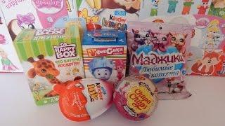 Фиксики от Свит Бокс Маджики Котята Happy Box Джунгли Тролли Китти  Opening Review