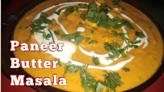 Paneer Butter Masala Recipe in hindi | पनीर बटर मसाला | Engineer