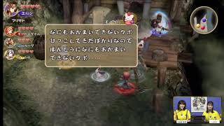 Final Fantasy: Crystal Chronicles Remastered Edition - TGS 2018 Gameplay