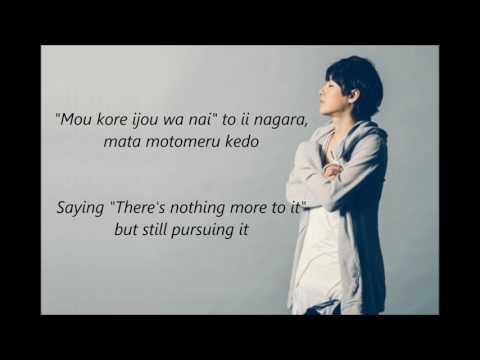 SPYAIR - My World (english/romaji lyrics)