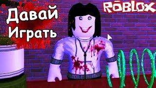 Самый страшный лифт в РОБЛОКС ▼ Ужасная игра про выживание ночью как ФНАФ