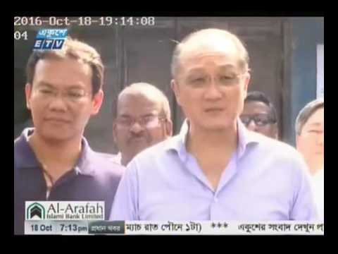 Etv-World Bank President visited IDCOL's Solar Home Systems Program