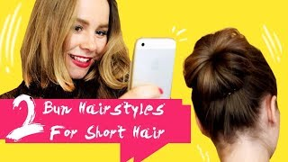 видео Как сделать пучок на короткие волосы (фото)