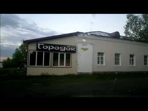 Белые Ночи в Карелии. Город Беломорск!
