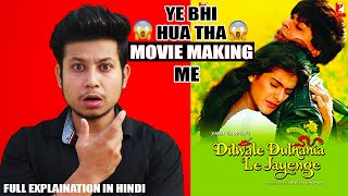 Top 10 Unbelievable Facts About DDLJ| Which You Should Know | True Facts About DDLJ|