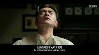 《太平輪:亂世浮生》吳宇森新片電影預告 http://goo.gl/2Z5VtT