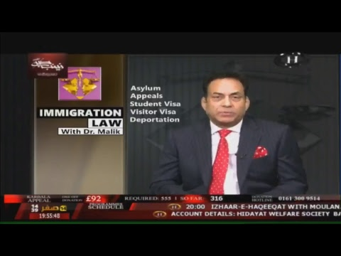 Immigration Law with Dr Malik 3rd November 2017