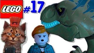 🐈 Тираннозавр снова голоден + конкурс [17] ЛЕГО мультик ИГРА про динозавров Парк юрского периода