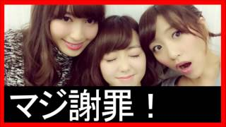 AKB48の派生ユニット「ノースリーブス」の小嶋陽菜さんに対し、高橋みな...