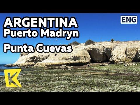 【K】Argentina Travel-Puerto Madryn[아르헨티나 여행-푸에르토 마드린]웨일스 해안가 동굴/Punta Cuevas/Cave/Wales