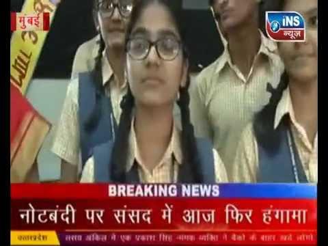 Mumbai  M K E S school in Malad