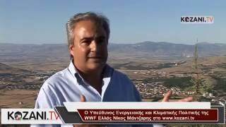 Ο Νίκος Μάντζαρης στο www.kozani.tv