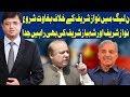 Dunya Kamran Khan Ke Sath - 17 May 2018 | Dunya News