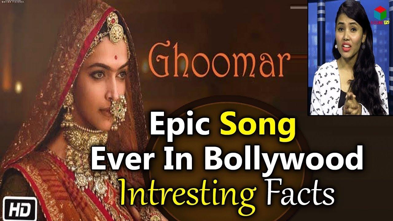 Ghoomar Song | Unbelievable Intresting Facts | Padmavathi Movie | Deepika Padukone |S Cube