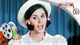 الفيلم العربي I صغيرة عل حب I سعاد حسني و رشدي أباظه