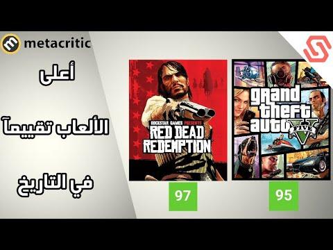 توب 10 | أعلى الألعاب تقييمآ في Metacritic