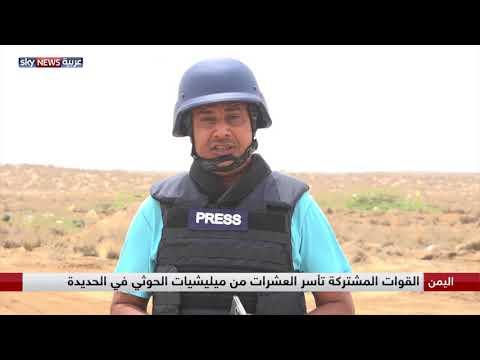 مراسلنا: يتم تمشيط المناطق التى تم السيطرة عليها وتأمينها  - نشر قبل 3 ساعة